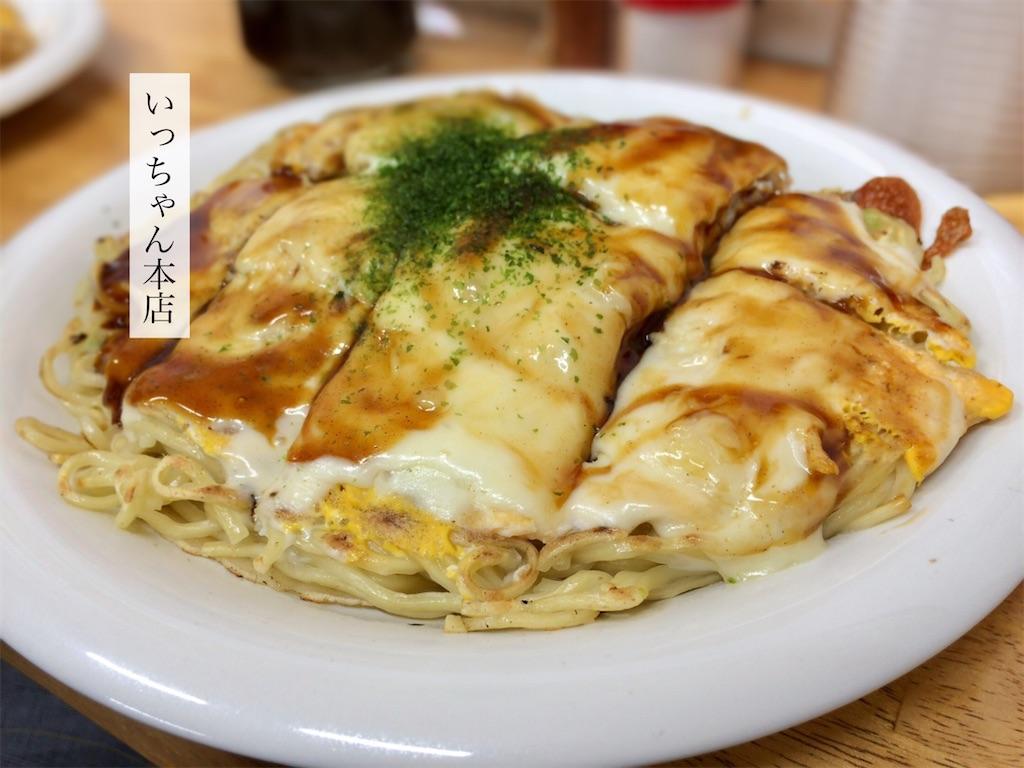 f:id:aki_tokitamago:20201029184818j:image