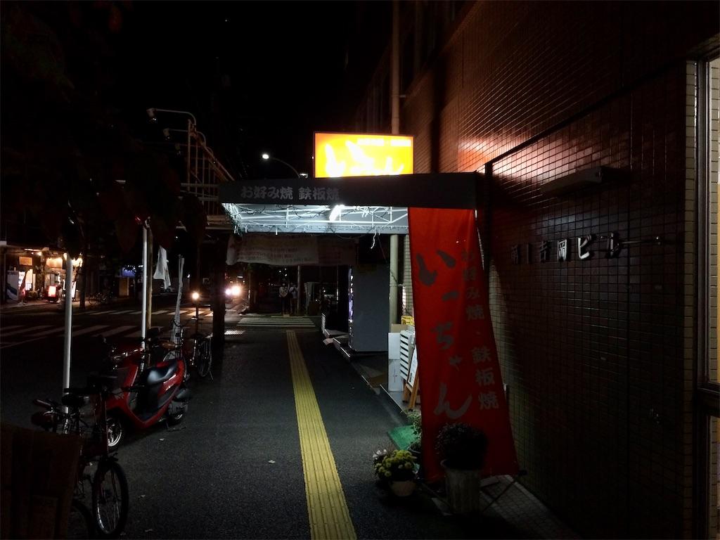 f:id:aki_tokitamago:20201029191415j:image
