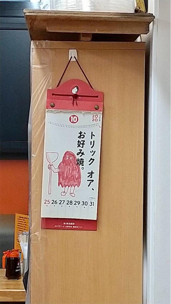 f:id:aki_tokitamago:20201029192045j:image