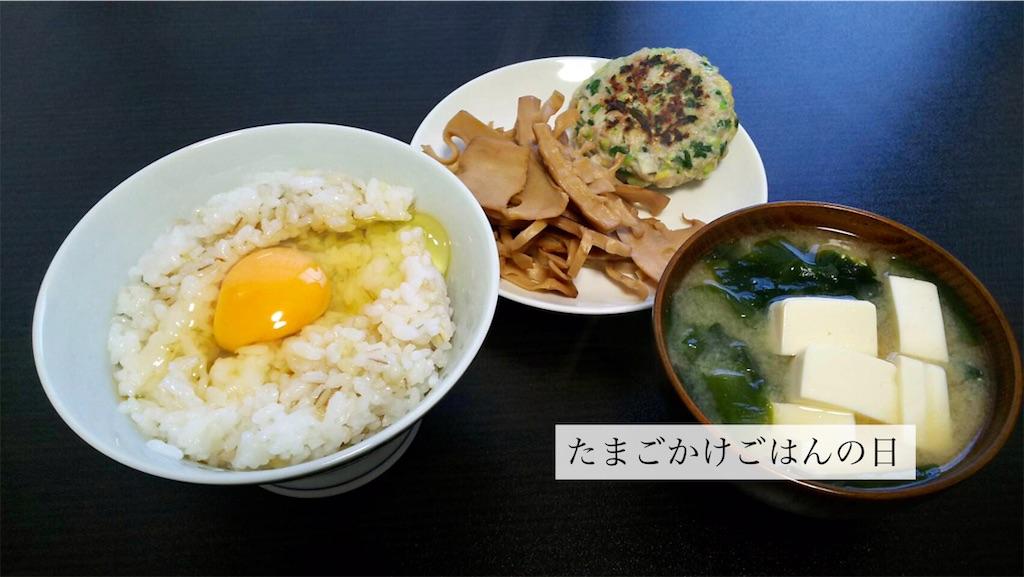 f:id:aki_tokitamago:20201030105911j:image