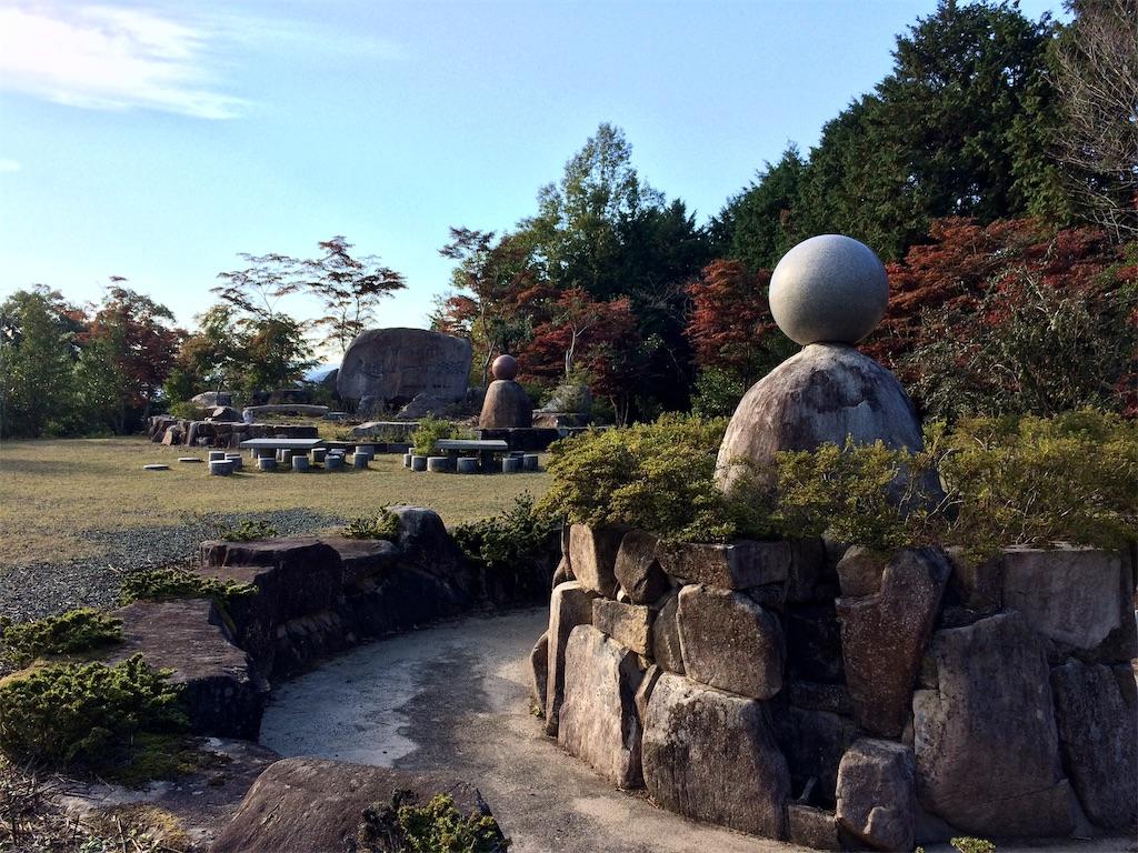f:id:aki_tokitamago:20201031093951j:image
