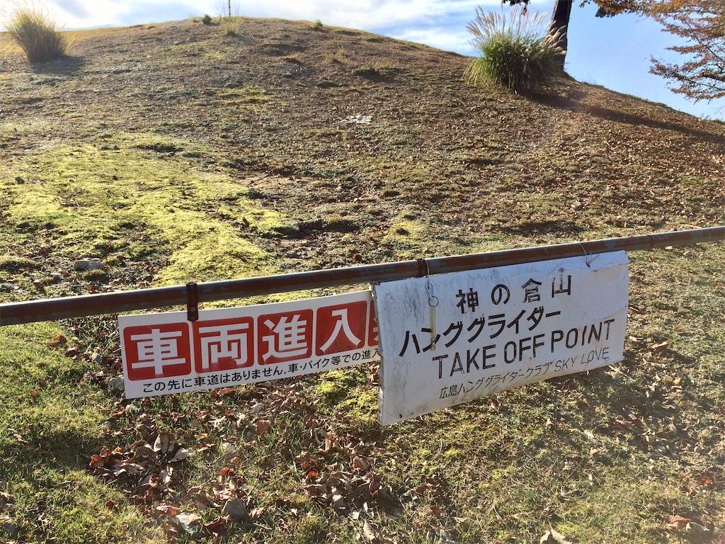 f:id:aki_tokitamago:20201031190556j:image