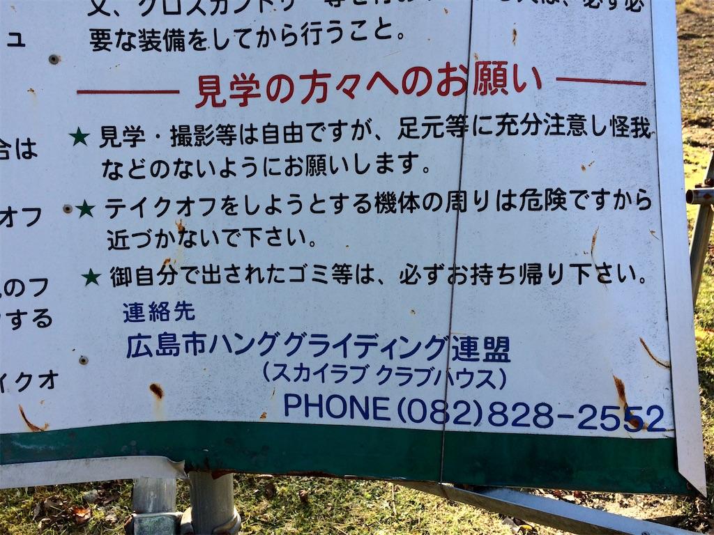 f:id:aki_tokitamago:20201031190616j:image