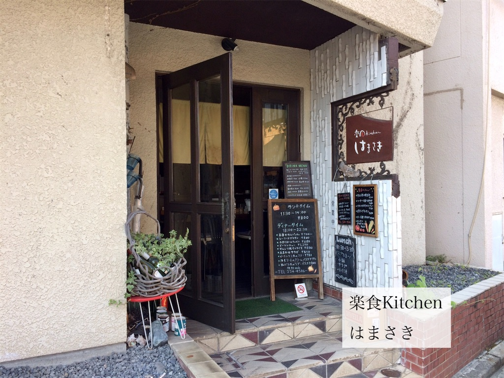 f:id:aki_tokitamago:20201031233725j:image