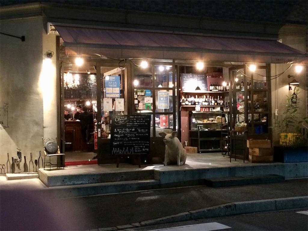 f:id:aki_tokitamago:20201101000325j:image