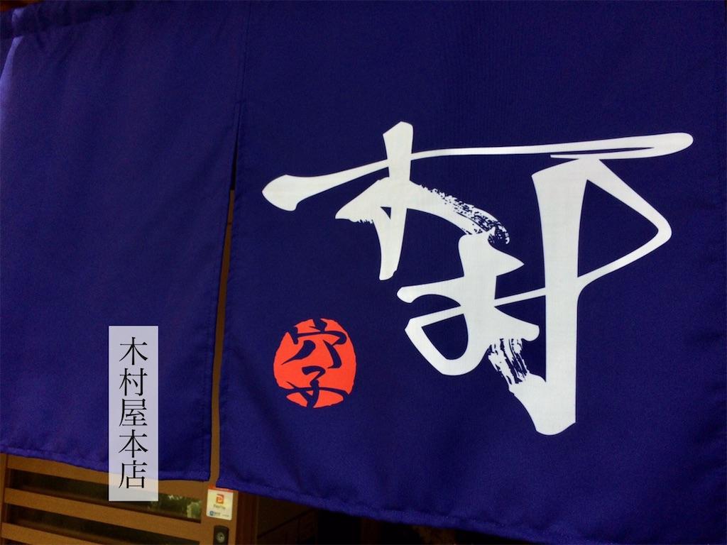 f:id:aki_tokitamago:20201101000814j:image