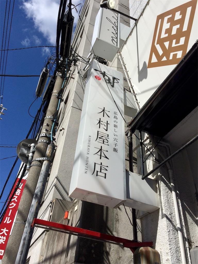 f:id:aki_tokitamago:20201101001803j:image