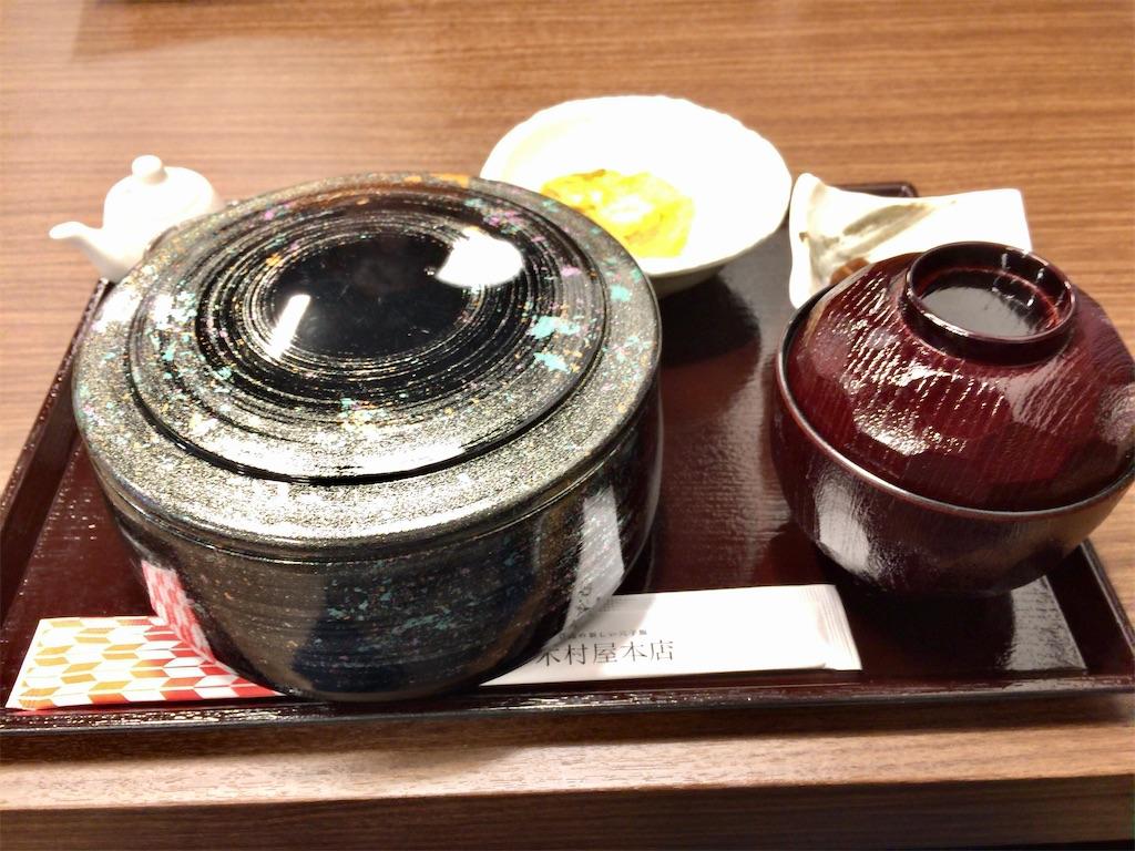 f:id:aki_tokitamago:20201101001842j:image