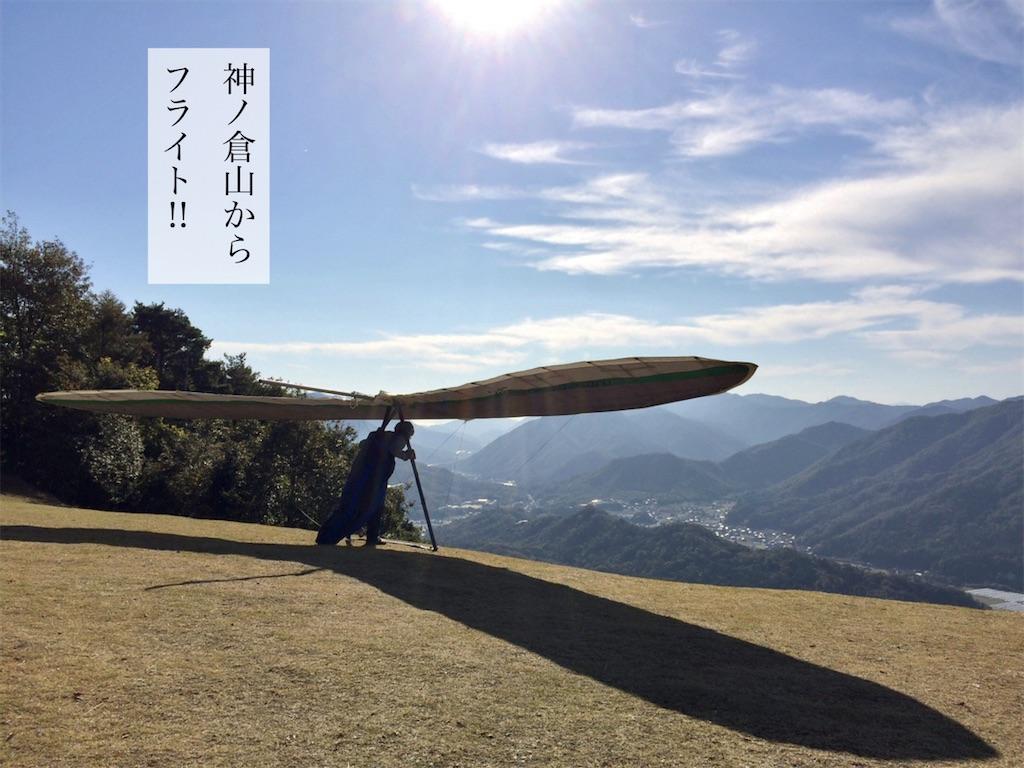 f:id:aki_tokitamago:20201101110033j:image