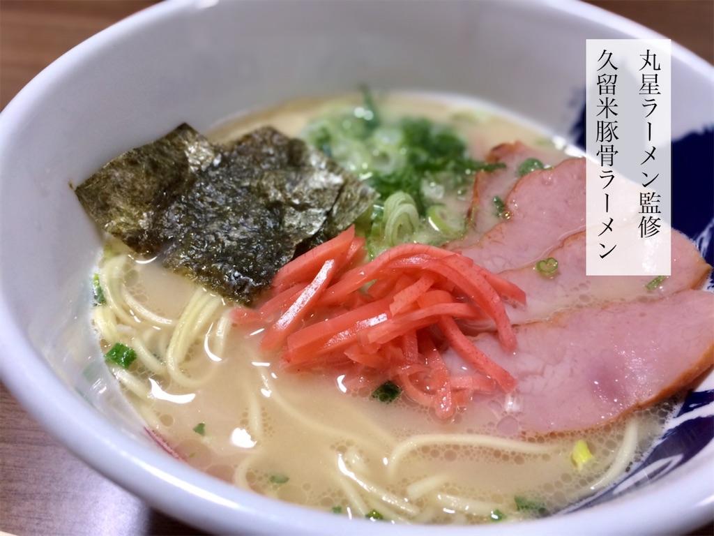 f:id:aki_tokitamago:20201101134400j:image