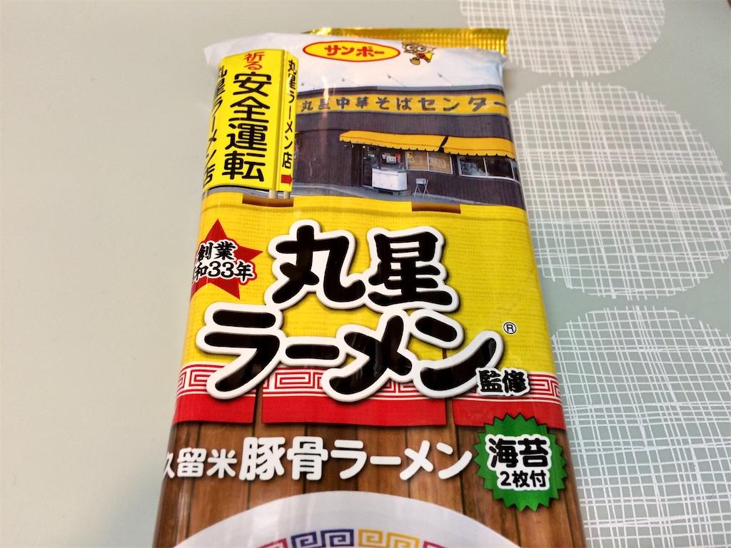 f:id:aki_tokitamago:20201101134905j:image
