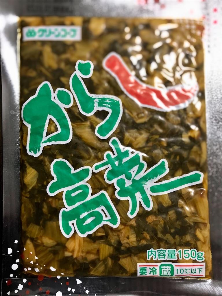 f:id:aki_tokitamago:20201102003008j:image