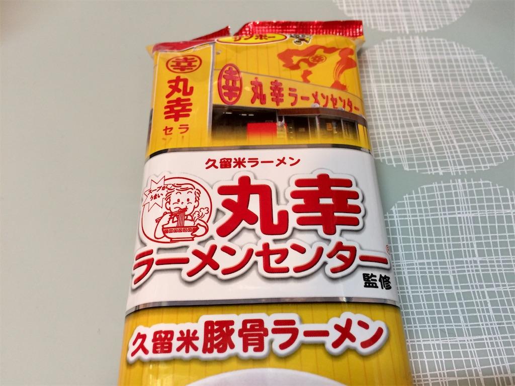 f:id:aki_tokitamago:20201103140157j:image