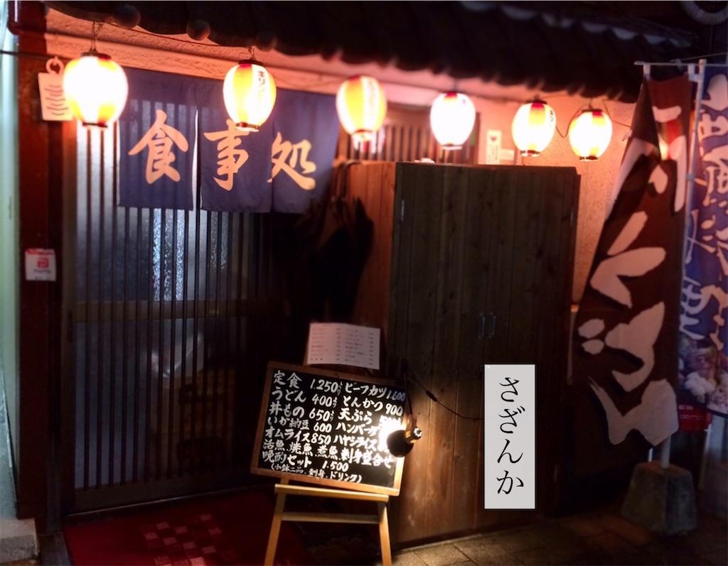 f:id:aki_tokitamago:20201106073623j:image