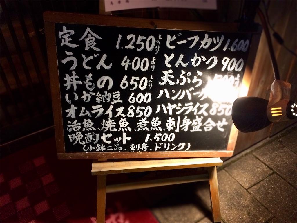 f:id:aki_tokitamago:20201106081222j:image