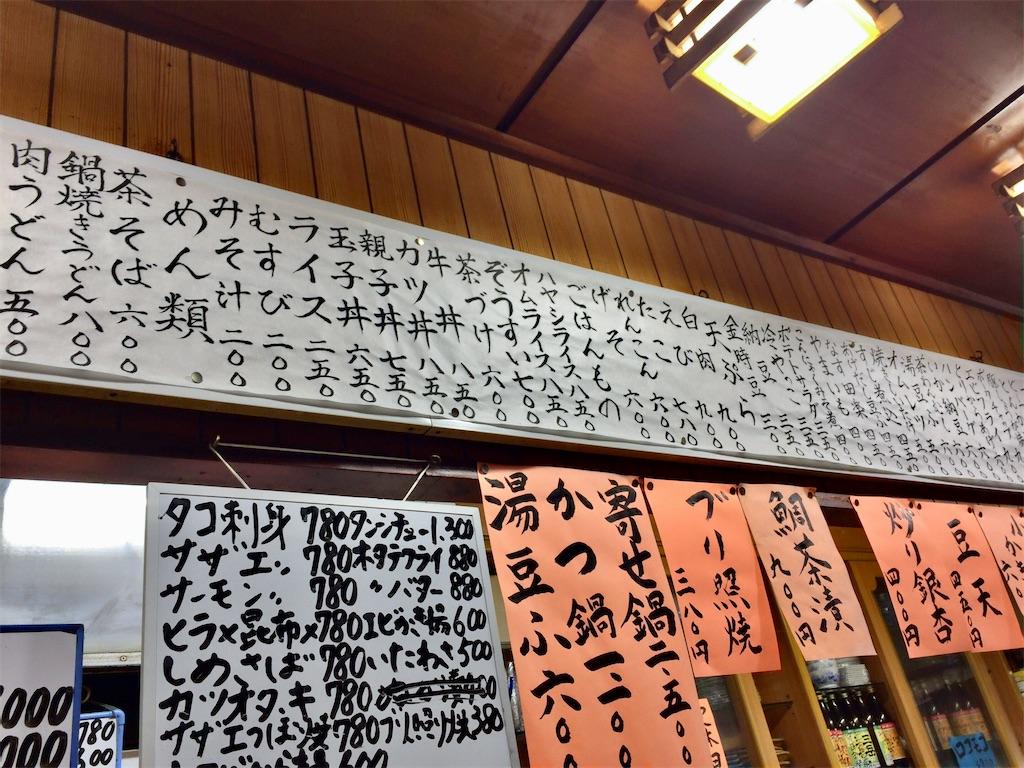 f:id:aki_tokitamago:20201106081244j:image