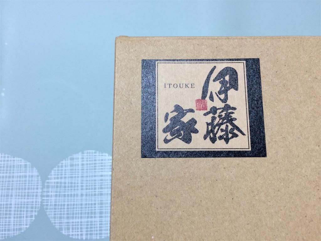 f:id:aki_tokitamago:20201106132450j:image