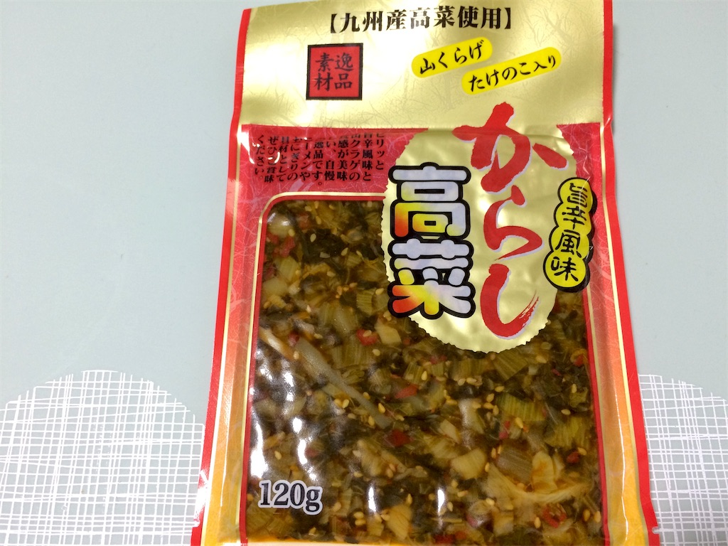 f:id:aki_tokitamago:20201106132501j:image