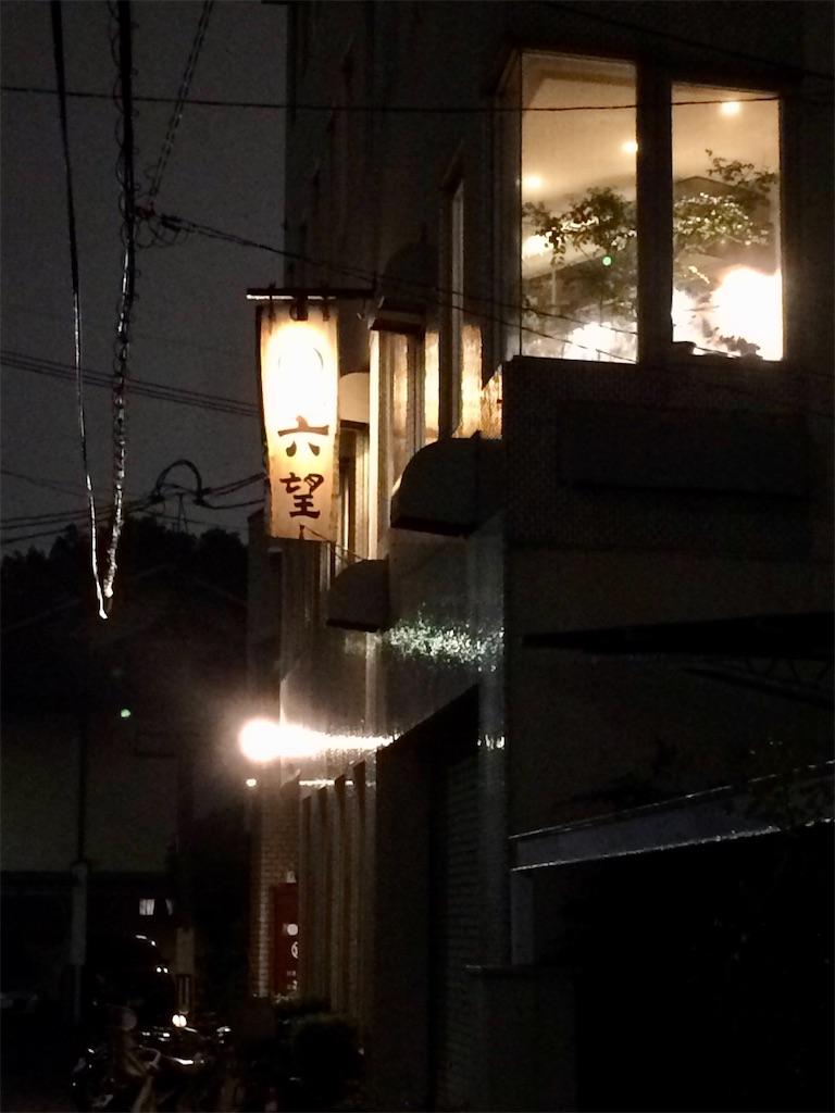 f:id:aki_tokitamago:20201108074434j:image