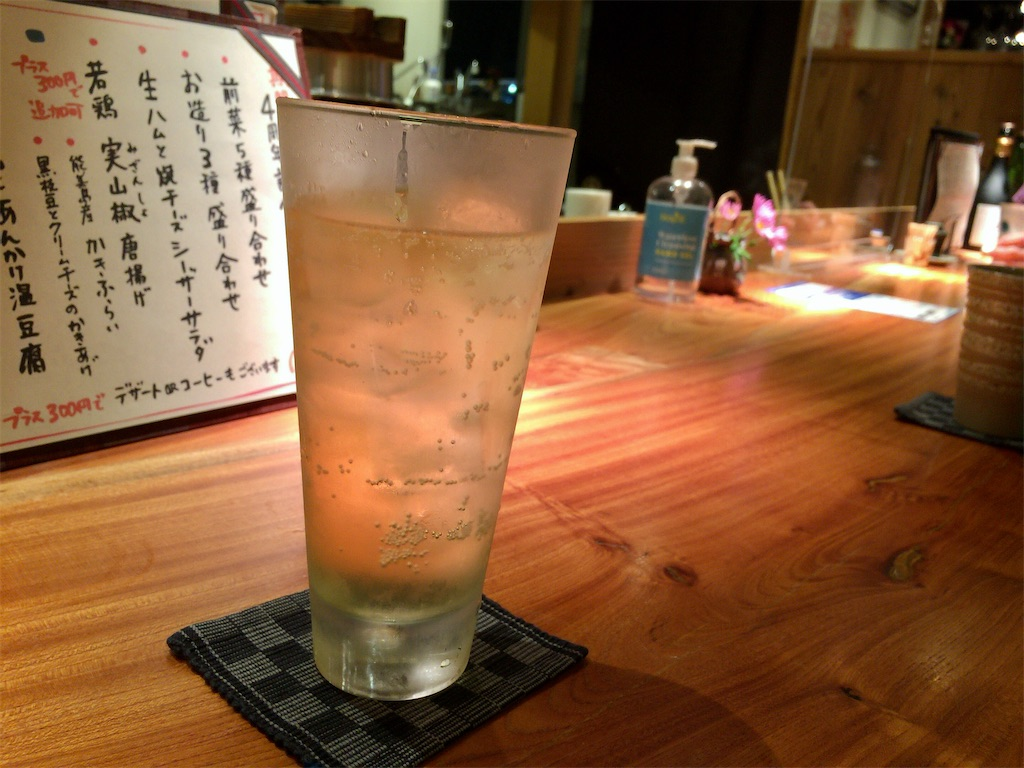 f:id:aki_tokitamago:20201108074501j:image