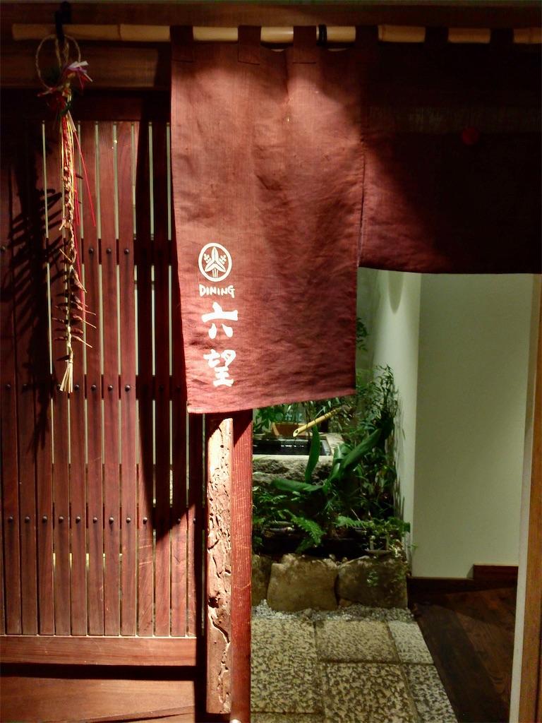 f:id:aki_tokitamago:20201108074505j:image