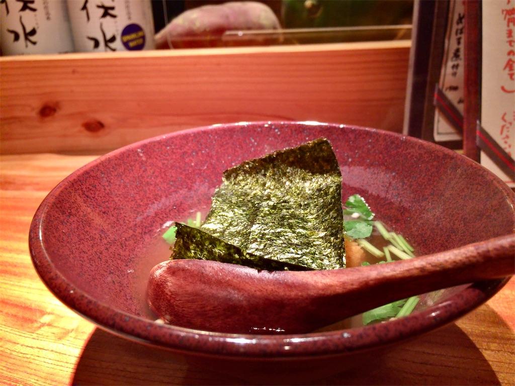 f:id:aki_tokitamago:20201108074520j:image