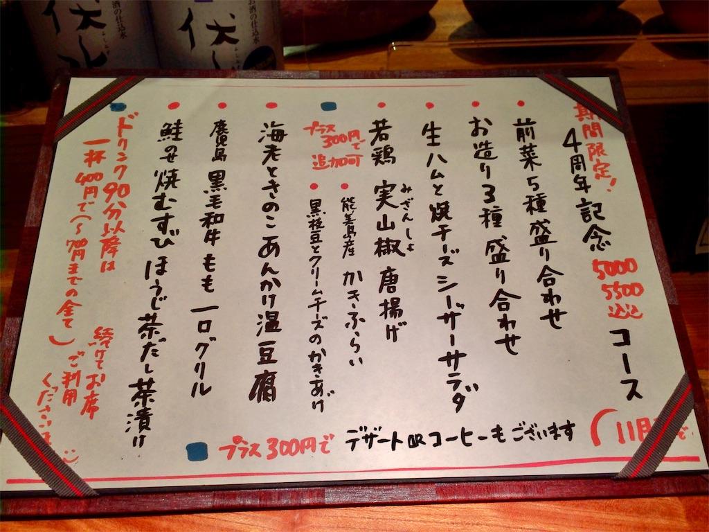 f:id:aki_tokitamago:20201108074636j:image