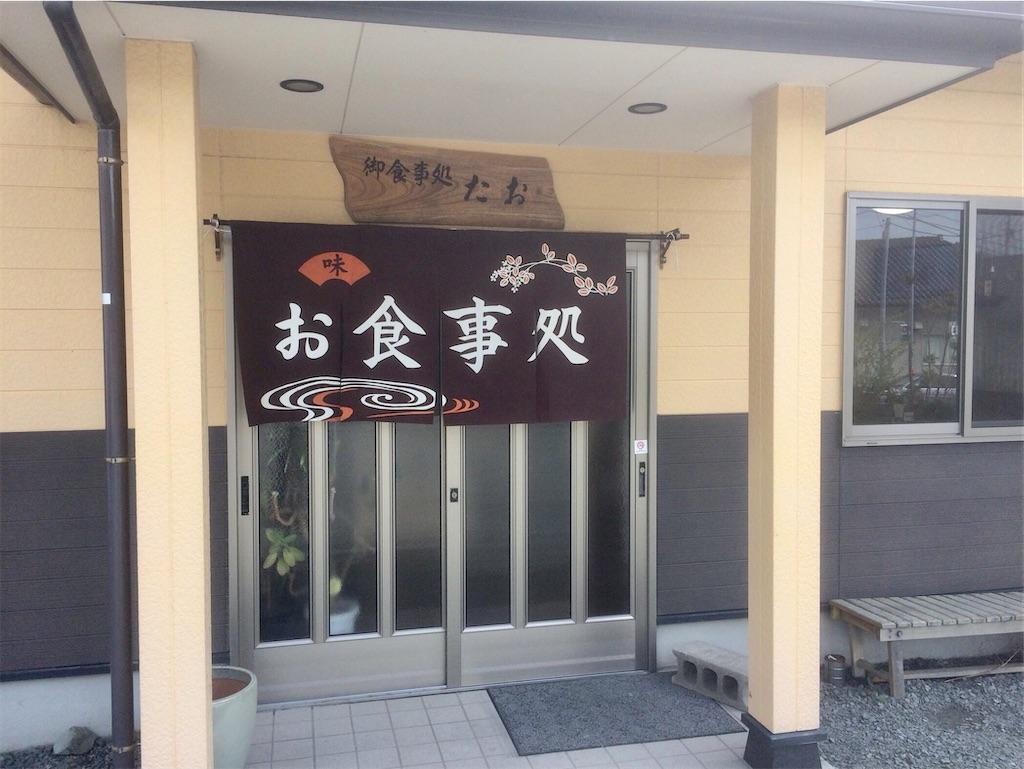 f:id:aki_tokitamago:20201108095315j:image