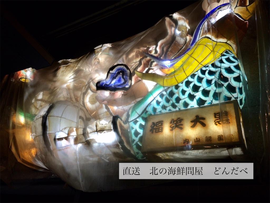 f:id:aki_tokitamago:20201108143935j:image