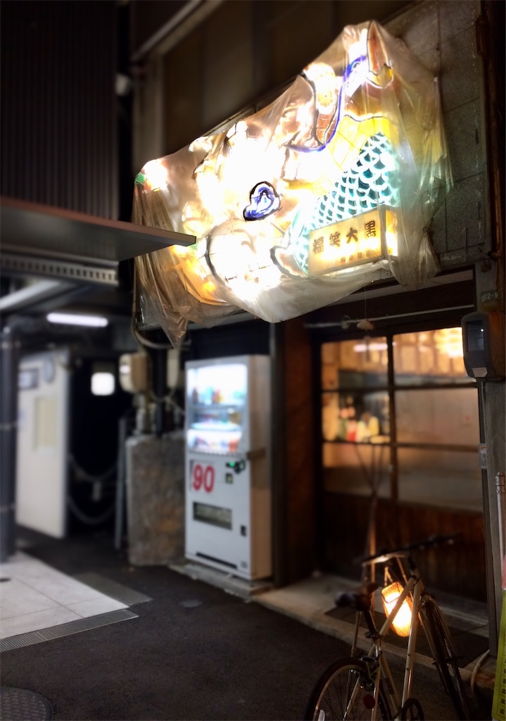 f:id:aki_tokitamago:20201108144349j:image