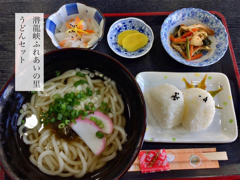 f:id:aki_tokitamago:20201108150023j:image