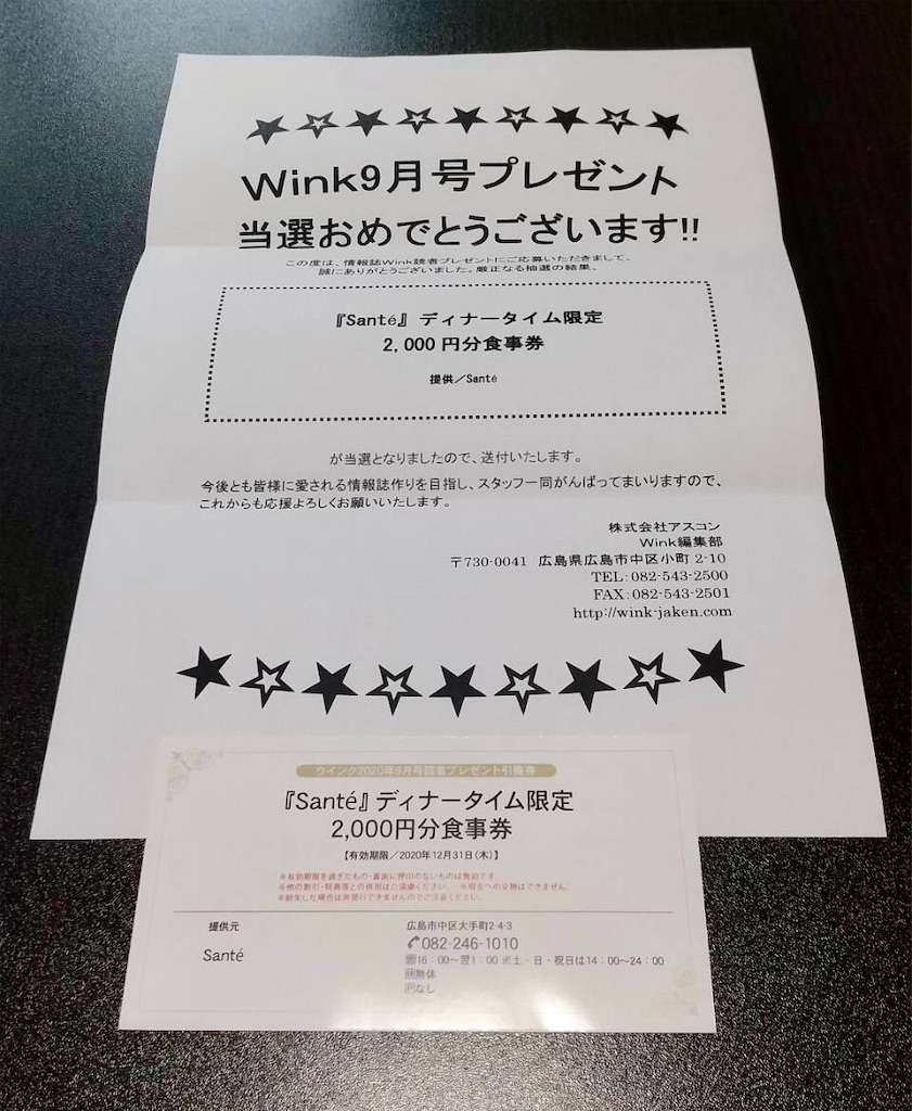 f:id:aki_tokitamago:20201110194101j:image