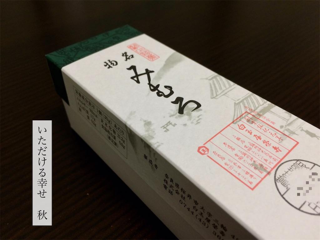 f:id:aki_tokitamago:20201112103535j:image