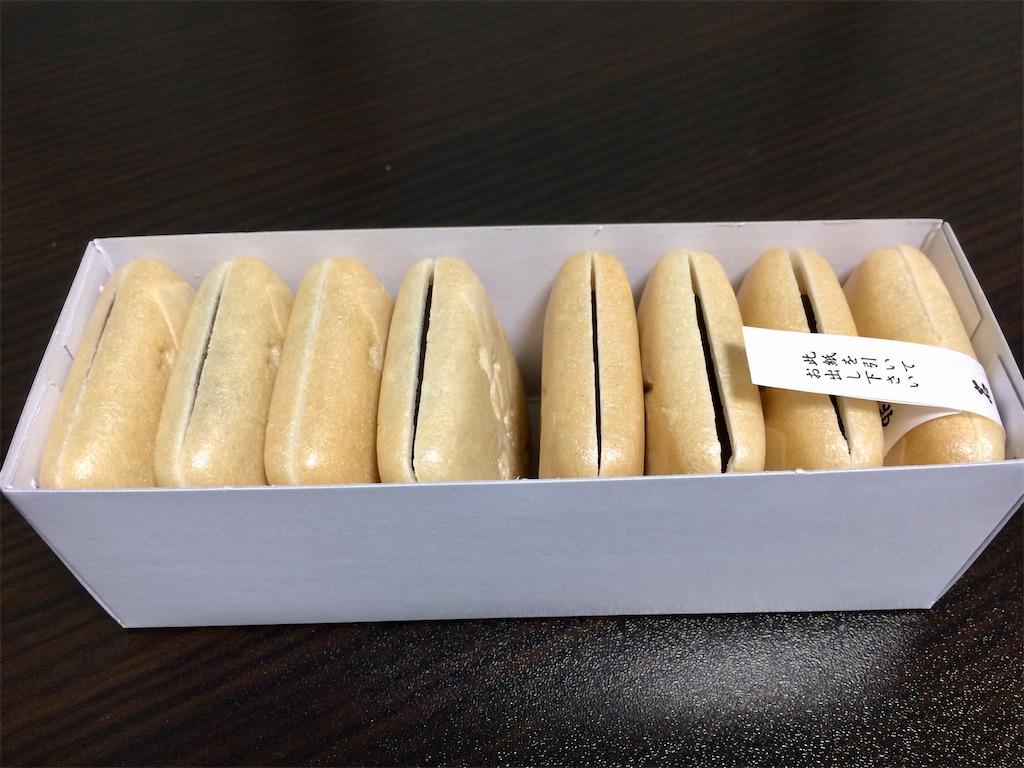 f:id:aki_tokitamago:20201112112012j:image