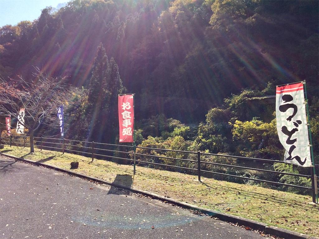 f:id:aki_tokitamago:20201114085025j:image