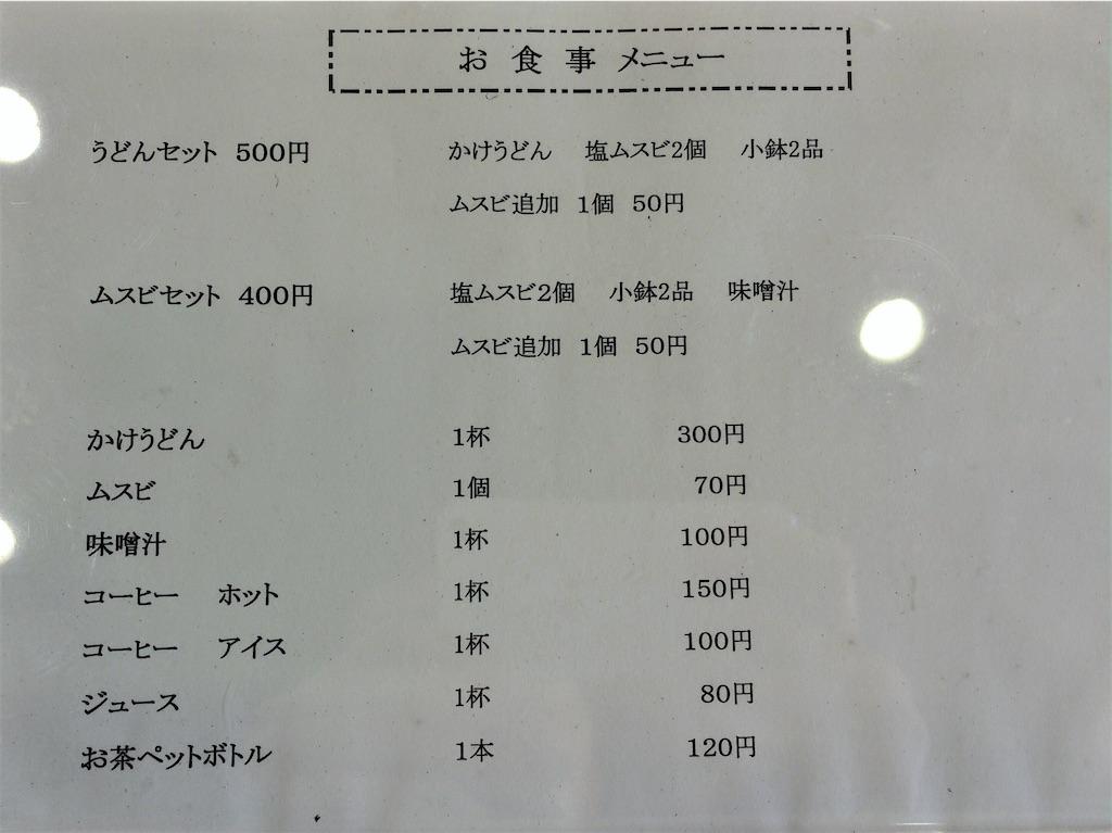f:id:aki_tokitamago:20201114085118j:image