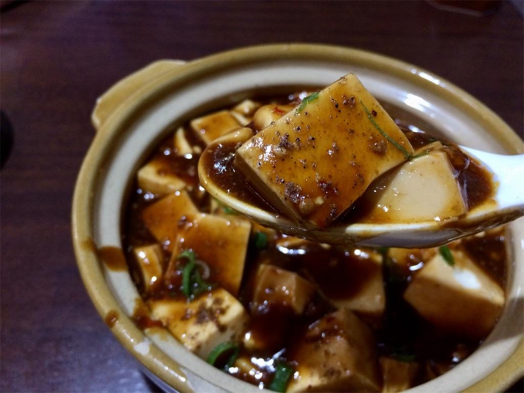 f:id:aki_tokitamago:20201114232601j:image
