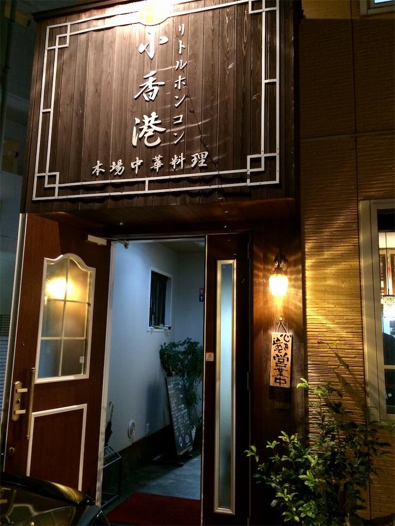 f:id:aki_tokitamago:20201115115753j:image