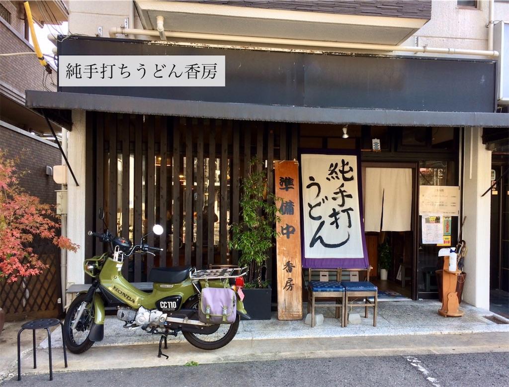 f:id:aki_tokitamago:20201115155713j:image