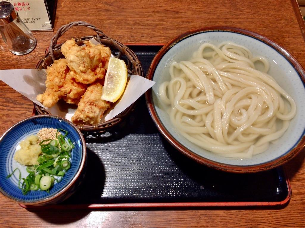 f:id:aki_tokitamago:20201115160013j:image