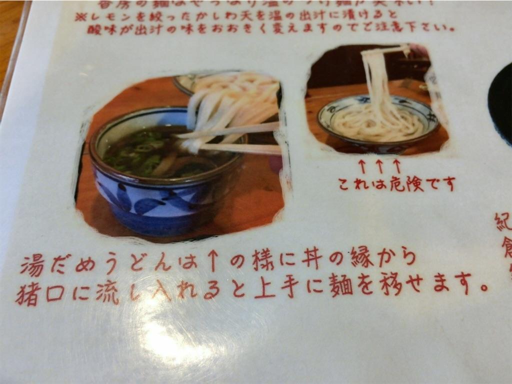 f:id:aki_tokitamago:20201116004754j:image
