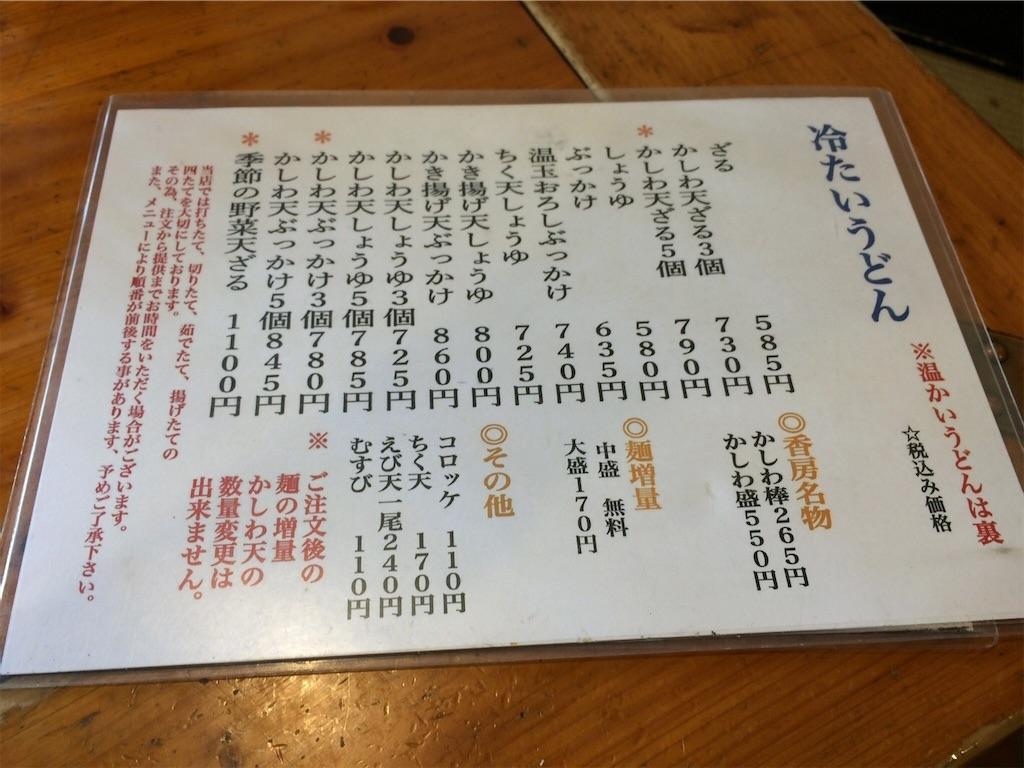 f:id:aki_tokitamago:20201117061010j:image