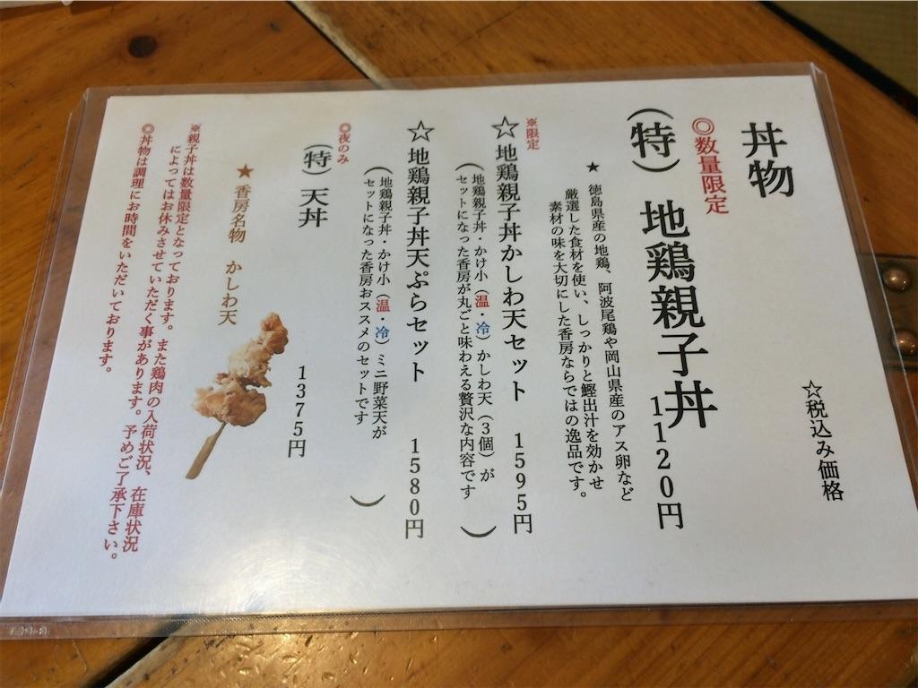 f:id:aki_tokitamago:20201117102948j:image
