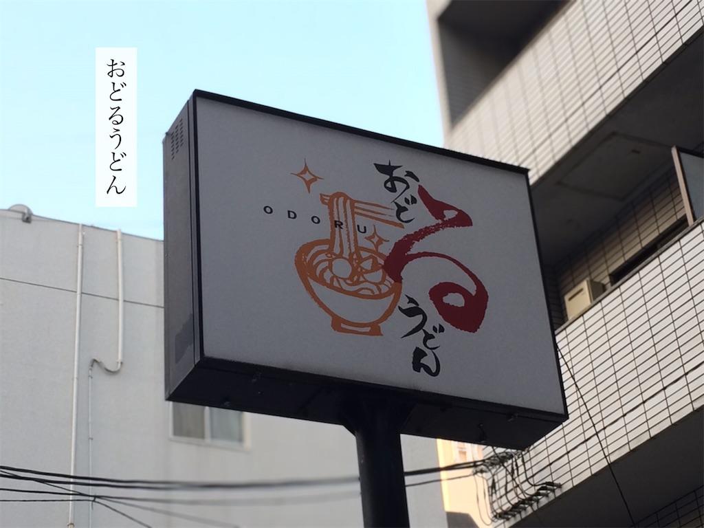 f:id:aki_tokitamago:20201119101717j:image
