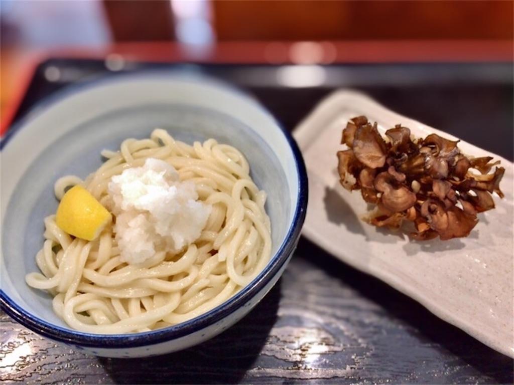 f:id:aki_tokitamago:20201119102418j:image