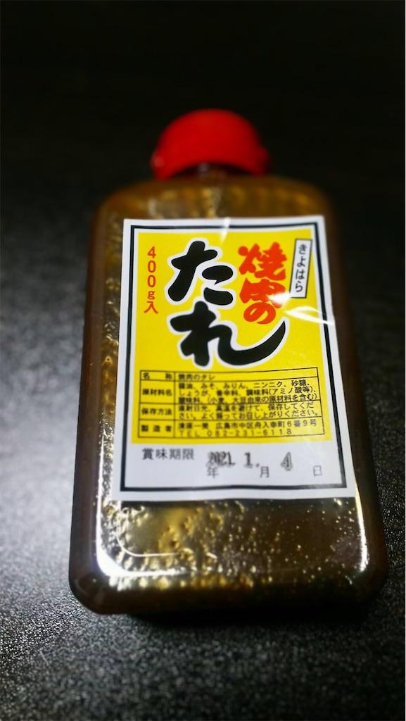 f:id:aki_tokitamago:20201119193909j:image