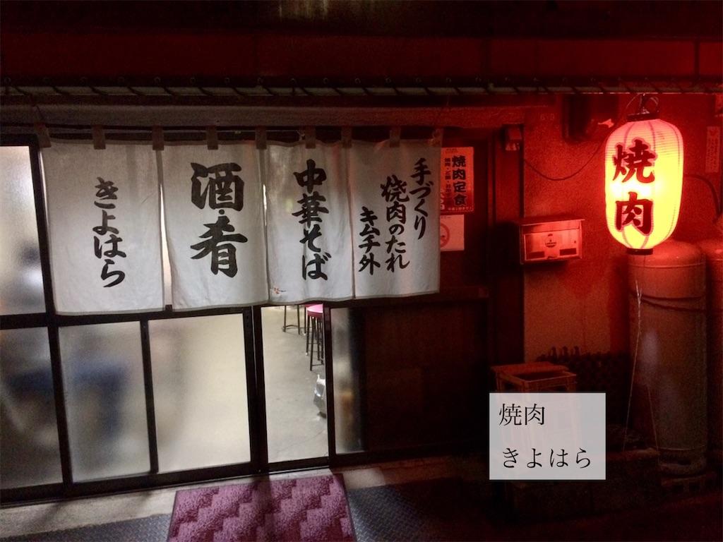 f:id:aki_tokitamago:20201121084227j:image