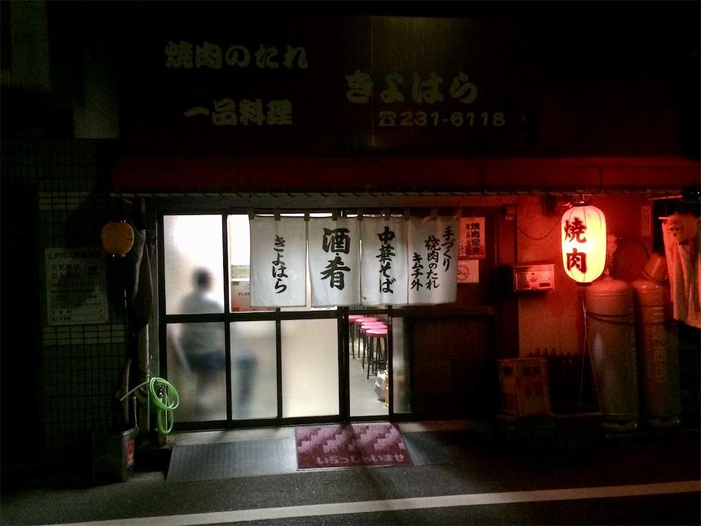 f:id:aki_tokitamago:20201121085037j:image