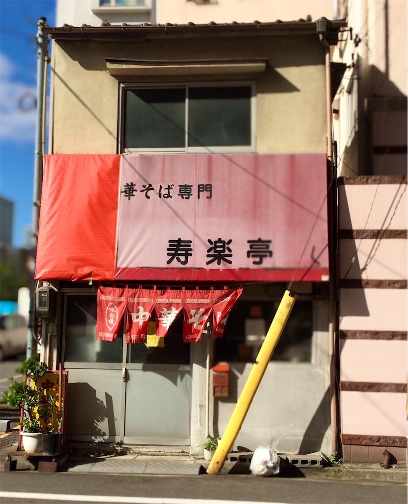 f:id:aki_tokitamago:20201121110432j:image