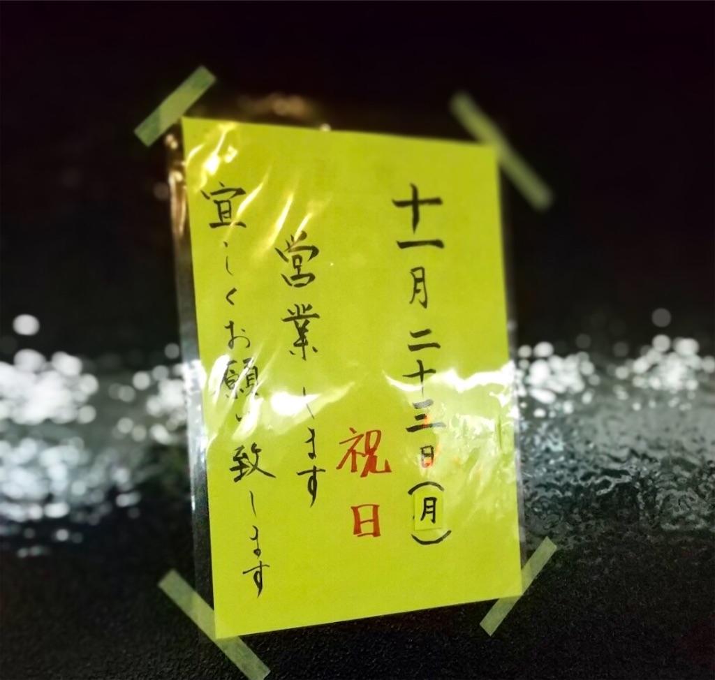 f:id:aki_tokitamago:20201121110447j:image